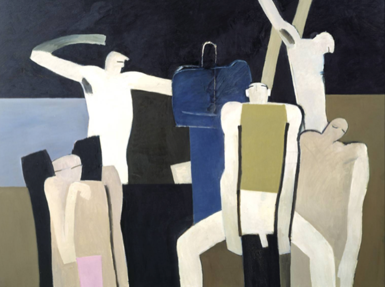 NINTH ASSEMBLY OF FIGURES (ELDORADO BANAL), 1976